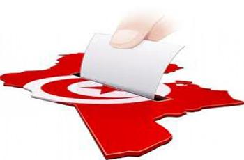 L'Instance tunisienne chargée de l'organisation des prochaines élections (ISIE)