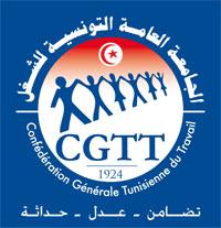 La confédération du transport affiliée à la Confédération Générale Tunisienne du Travail (CGTT) a dénoncé