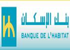 La Banque de l'Habitat a un nouveau président directeur général. Il s'agit d'Ahmed Rejiba