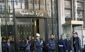 Le ministère de l'Intérieur (MI)a rendu public
