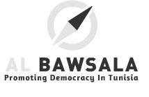 L'association « Bawsla » a demandé la démission des ministres-députés