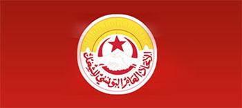 Le syndicat général de la culture a annoncé la suspension de toute forme de grève