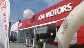 La fin de l'année 2012 devrait connaître l'épilogue du feuilleton des déclarations sur la vente des premières entreprises confisquées chez Sakher El Materi. Le ministère tunisien des Finances ...