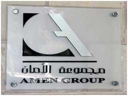 Le groupe Amen prépare l'ouverture de plusieurs cliniques