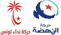 Réagissant à la proposition de Béji Caïd Essebssi
