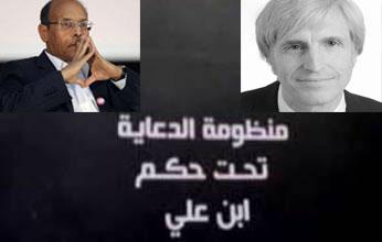 La liste noire publiée dans le livre noir de la présidence de la République continue de faire  polémique non seulement en Tunisie