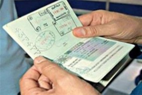 Tunisie-USA : Attention, la suppression des visas est une intox Past.jpg?zoom=2