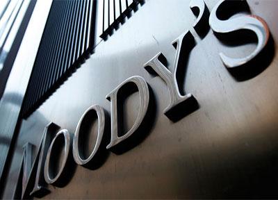 Moody's dégrade la note tunisienne à B1, avec perspective négative