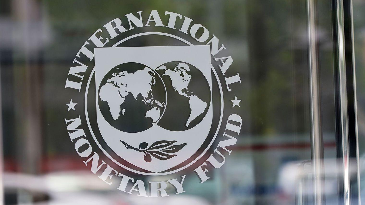 FMI : Versement de la 2e tranche du crédit alloué à la Tunisie