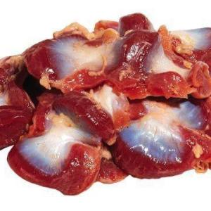Frozen Turkey Gizzard (1kg)