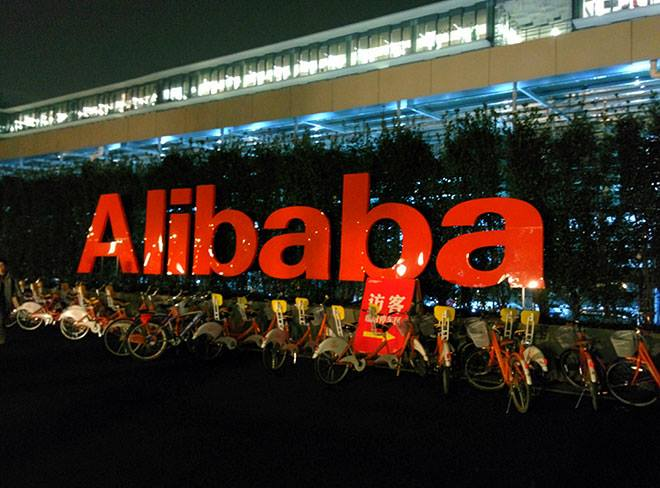 Alibaba group holdings is located is located in China one of the holding companies in the countries