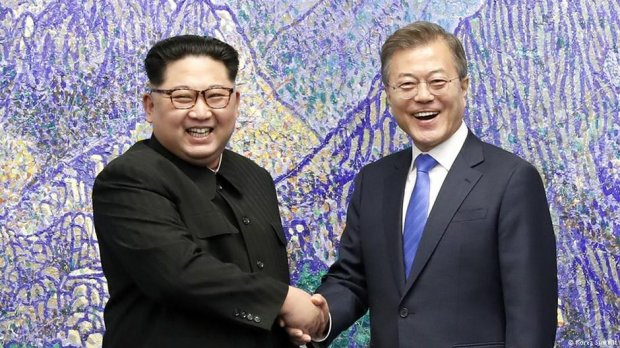 North and South Korean Leaders