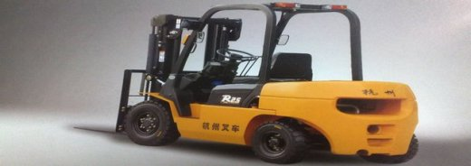 FORKLIFT 5 TON PAYLOAD