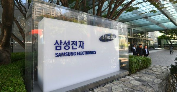 Cancer Kills 80 Samsung Workers, Firm Apologises