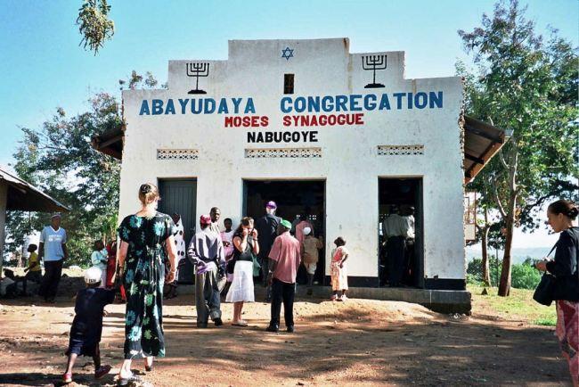 Abayudaya Mbale