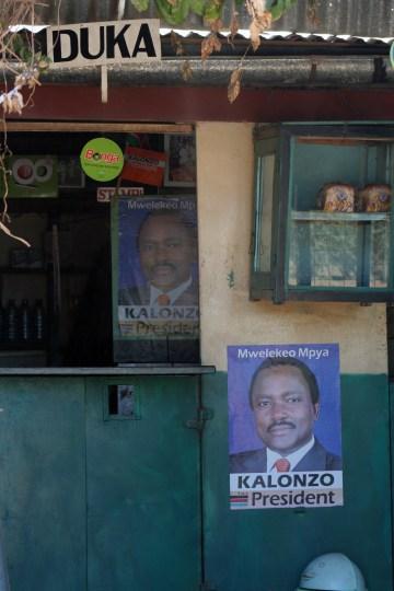 "Kenya 2007 Election campaign posters ""Kalonzo Musyoka for President"" on duka Eastern Kenya"