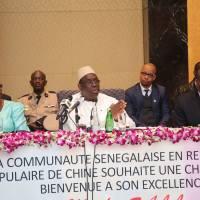 Sénégal : Le Président Macky Sall en visite en Chine du 18.02 au 21.02.2014