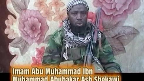 otages.portrait-du-chef-de-boko-haram-abubakar-shekau