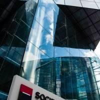 SOCIETE GENERALE(Banque francaise) : SPECIAL-L'Afrique, un eldorado qui n'attend pas