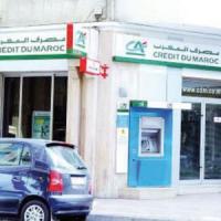 Crédit du Maroc introduit la signature électronique