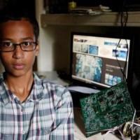 Un ado musulman du Texas soupçonné d'avoir apporté une bombe en classe