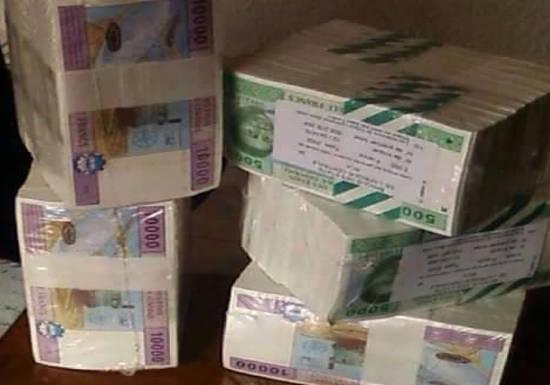 le fonds en francs CFA