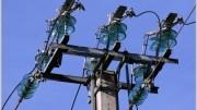 MAC et l'électricité au Sénégal