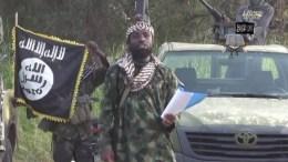 Procès des Djihadistes au Sénégal