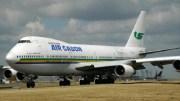 Un avion de la compagnie Air Gabon