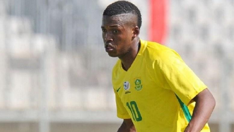 Afrique du Sud U20