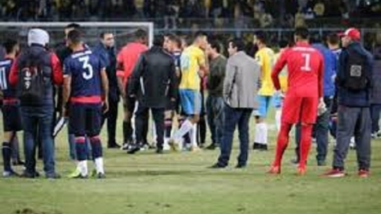 Ismaily D'Egypte