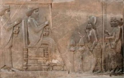 Persepolis Tribute Scene Anunnaki Propaganda Mesopotamia