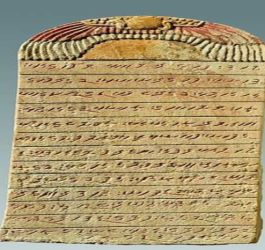 Meroitic Script Nubia Kush
