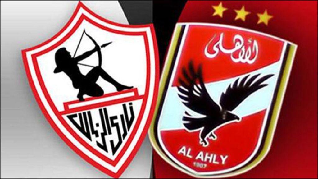 al ahly coupe d'Afrique des clubs