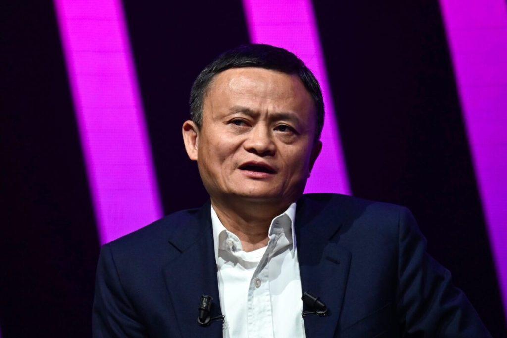 Jack Ma disparu