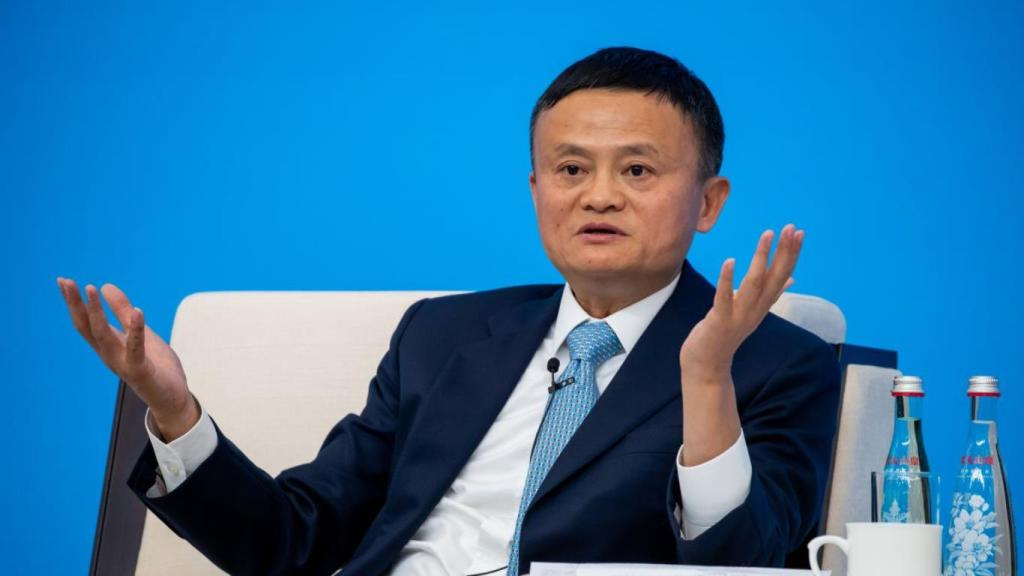 Jack Ma Alibaba Nationalisation