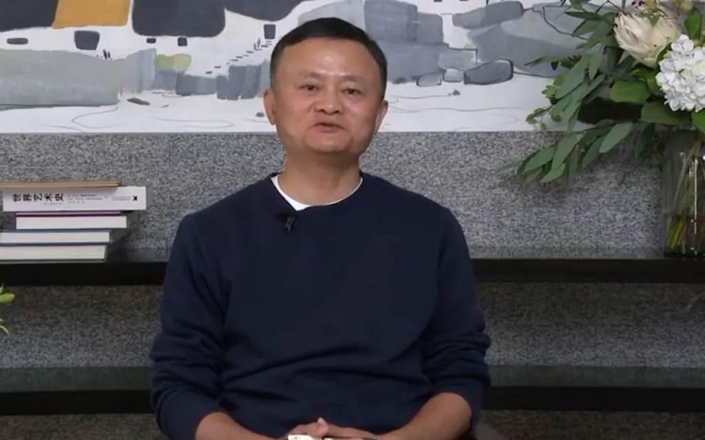 Jack Ma Alibaba vidéo