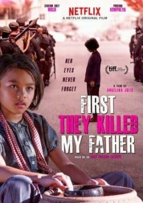 D'abord Ils Ont Tue Mon Pere : d'abord, Regarder, D'abord,, Père, (2017), Afrikhepri, Fondation