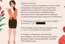 Dress bonus for Russians who dress feminine and send selfie to authority