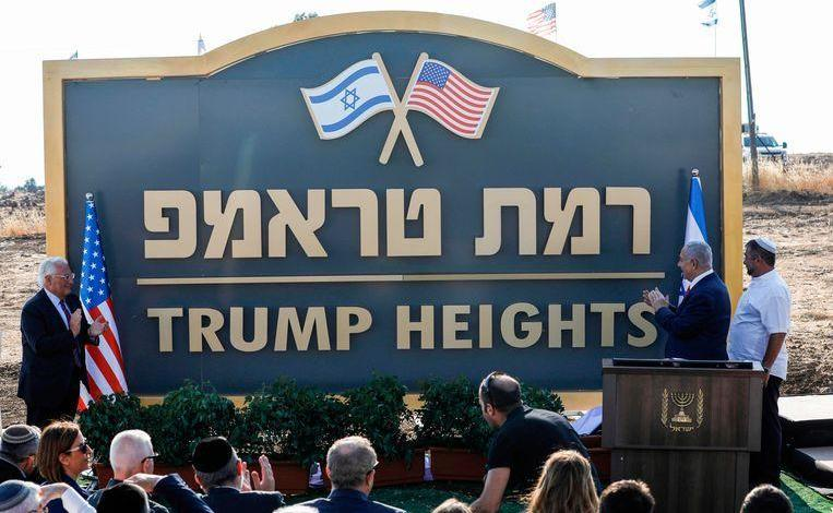 Israel calls new settlement on Golan Heights 'Trump Heights'