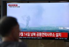 North Korea blows up liaison office: Tensions between Pyongyang and South Korea continue