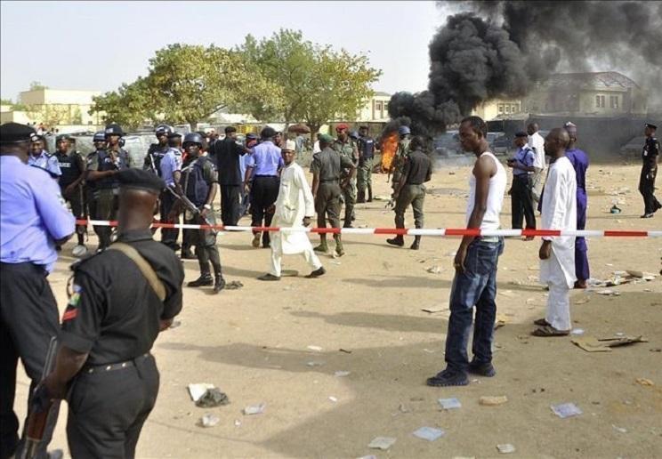 Three killed in a suicide attack in Nigeria