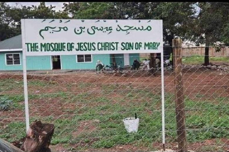 """The mosque of Jesus Christ"" that exist in Kenya"