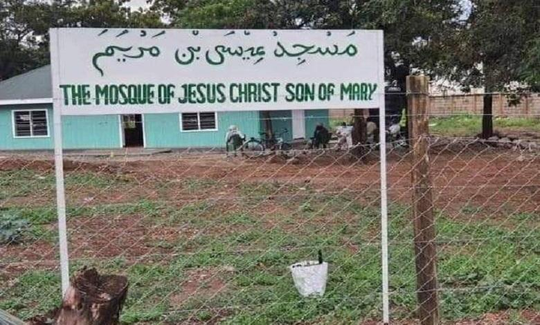 """The mosque of Jesus Christ"" that exist in Kenya"