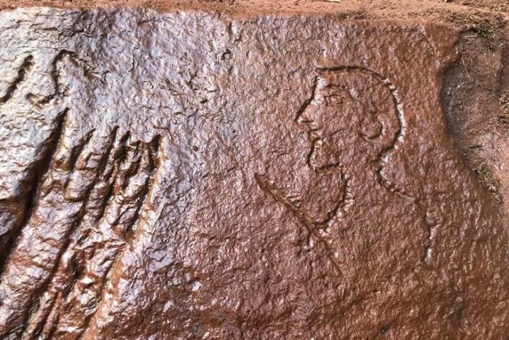 The Written Rock Of Gelt