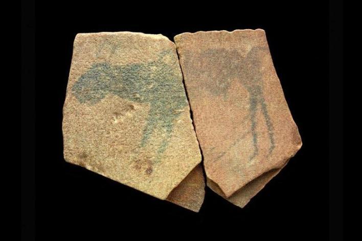 Apollo 11 stones