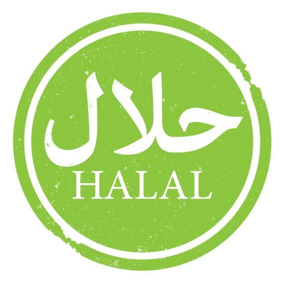 Halal Meat - Viande Halal #Afritibi