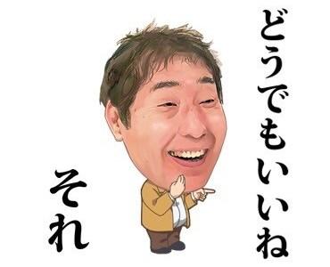 【LINEフレンズ 】ロッテ百貨店ヤングプラザ明洞店