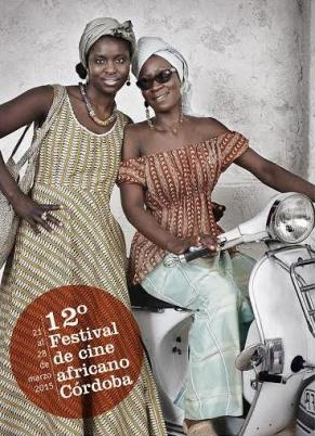 cartel-12-festival-cine-africano-cordoba-fcat-2015_0
