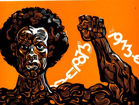 El portafolio conmemorativo del Primer Centenario de la Abolición de la Esclavitud de Puerto Rico, 1873-1973 fue publicado en 1973 por el Fondo de Becas para las Artes Plásticas de San Juan, P.R.